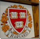 В Гарвардском университете - скандал из-за массового плагиата