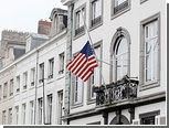 В Брюсселе отменили тревогу в американском посольстве