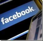 Facebook создаст собственную поисковую систему