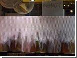 В Словакии ввели мораторий на чешский алкоголь