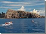 К спорным островам Сенкаку направилась флотилия китайских рыболовов