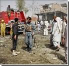 Смертники взорвали себя около базы НАТО в Афганистане