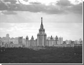 МГУ опустился в рейтинге лучших университетов мира