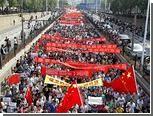 Китайские СМИ пригрозили Японии санкциями