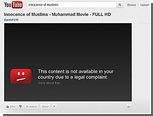 Google заблокирует скандальный антиисламский фильм в Малайзии