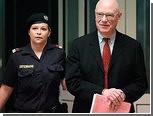 В Австрии начался процесс против оценщика скрипок Страдивари