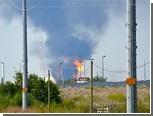 При пожаре на газовой станции в Мексике погибли десять человек