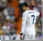 "Президент ""Реала"" возмущен и требует от Роналду объяснений"