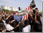 Территорию посольства США в Тунисе очистили от демонстрантов