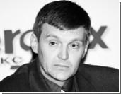 Лондон засекретил доклад о сотрудничестве Литвиненко с МИ-6