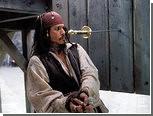 Экс-чиновницу рассердило празднование Дня пиратских разговоров