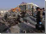 При взрыве в Кабуле погибли иностранцы