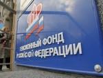 СМИ узнали подробности третьей пенсионной реформы в России