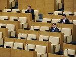 Проект бюджета на 2013 год внесли в Госдуму