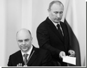 Силуанов первым ответил Путину на претензии к бюджету