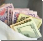НБУ хочет снизить зависимость экономики от доллара