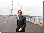 Медведев предложил ввести специальный налоговый режим для Дальнего Востока
