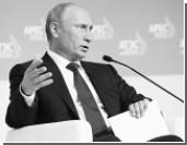 Путин открыл основное заседание АТЭС