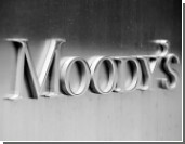 Moody's ухудшило прогноз по рейтингу Евросоюза