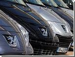 Акции Peugeot Citroen исключили из ведущего фондового индекса Франции
