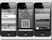 Новый iPhone 5 может повысить ВВП США на 0,5%