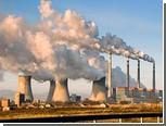 Россия передумала выходить из Киотского протокола