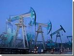 Пошлины для восточносибирской нефти снизят вдвое