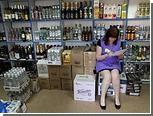 Импорт алкоголя в Россию вырос на четверть