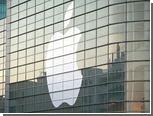 Акции Apple потеряли 2,5 процента за день