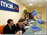 Mail.Ru продала акции на 400 миллионов долларов