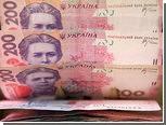 Партия регионов предсказала небольшую девальвацию гривны