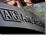 США избавятся от контроля за страховым гигантом AIG