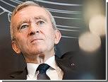 Бельгийские активы самого богатого француза оценили в 4 миллиарда евро