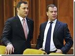 Россия предложила Молдавии скидку на газ в обмен на разрыв энергодоговора с ЕС