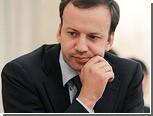 """Дивиденды """"Газпрома"""" и """"Роснефти"""" отдадут в управление ВЭБу"""