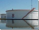 Крупнейшего нефтетрейдера мира упрекнули в торговле с Ираном