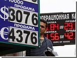 Курс доллара вновь приблизился к 31 рублю