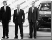 """Путин призвал к """"стыковке"""" экономических режимов стран АТЭС"""
