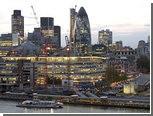 У британских банкиров отберут право определять ставку LIBOR