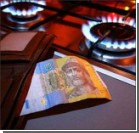 Росиия в конце года повысит для Украины цену на газ