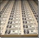 """Начало """"валютной войны"""": США и ЕС начинают штамповать миллиарды долларов"""