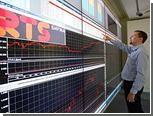 Российскому рынку акций предсказали 40-процентный рост