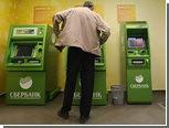 Госдума обязала платежные терминалы банков выдавать кассовые чеки