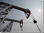 Минприроды согласилось продать крупнейшие месторождения нефти