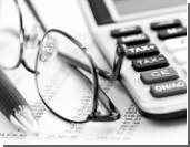 Составлен рейтинг стран по налоговой нагрузке на бизнес
