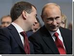 Медведев заявил о единстве взглядов на бюджет с Путиным