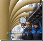 Украина и Россия снова на грани газового конфликта