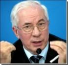 Азаров назвал курс доллара, который заложен в бюджет