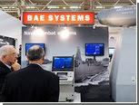 Акции производителя Airbus резко упали на новостях о слиянии с BAE Systems