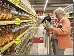 Банк России отверг возможность ускорения инфляции